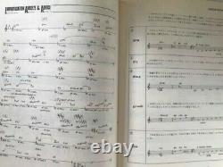 Used rare Joe sample technique 1 The Crusaders keyboard sheet music