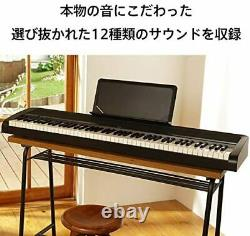 Korg Piano Électronique B2n 88-key Light Touch Keyboard Damper Pedal, Music Stand